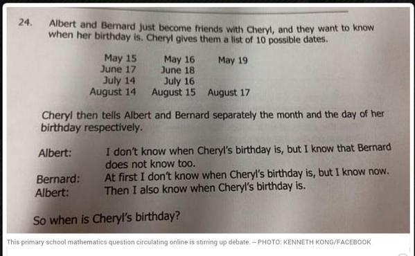 20150414 Cheryl