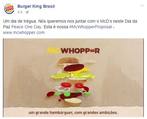 20150826 Burger King